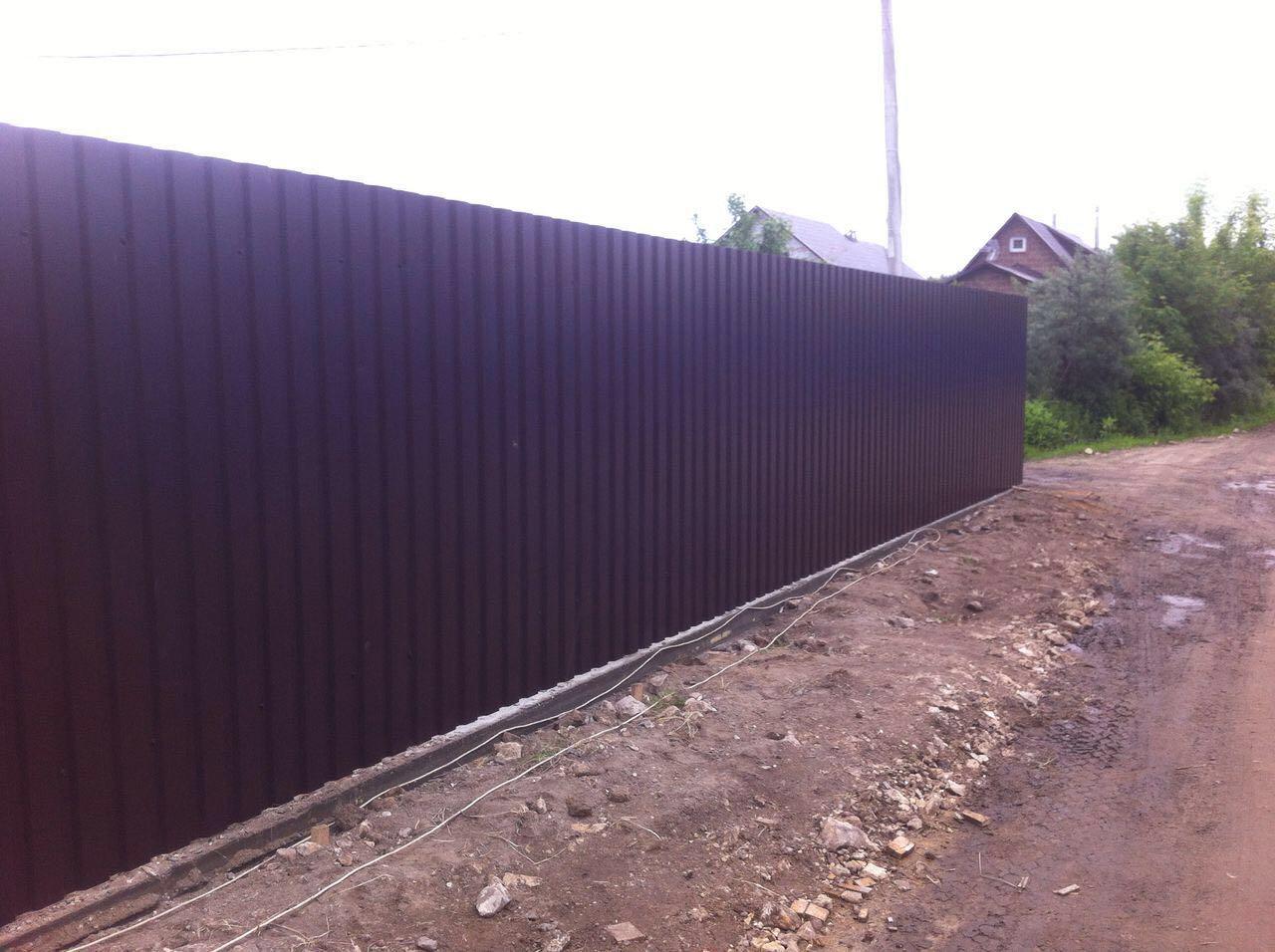 Сколько стоит залить фундамент под забор Люберецкий район