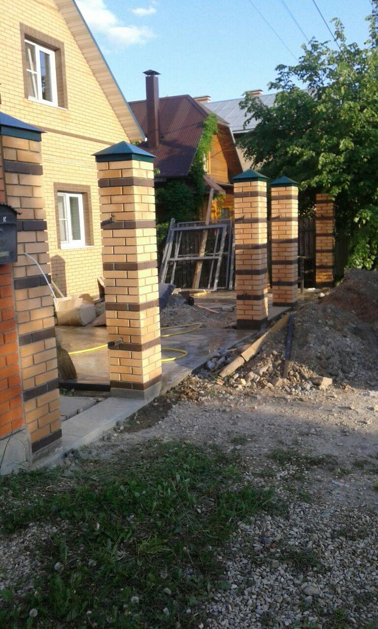Ленточный фундамент забора под ключ Раменский район